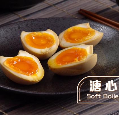 如果去 #深夜食堂# 我一定会点拉面!拉面不能少的是什么?当然是溏心蛋啊!每次在拉面店吃到溏心蛋都觉得很满足的你,会不会也想要在家试着做几颗溏心蛋,给自己或是家人的宵夜增添更丰富的味道呢?#地方美食##家常菜#