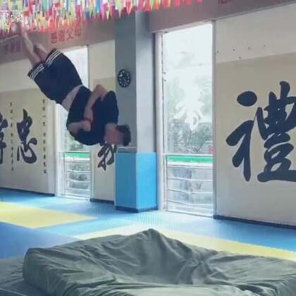 道馆室内训练😏