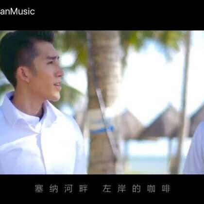 今天和我兄弟刘子刚 给大家3首周杰伦的歌曲... 告白气球🎈➕稻香🌾➕听妈妈的话👩 希望大家喜欢💓➡️➡️➡️➡️➡️ 微博/INS :pianomanmusic