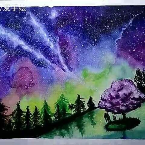 水彩画星空