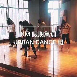 #西宁街舞##青海西宁km街舞##西宁urban dance#KM URBAN DANCE 班 火爆开课 !😎💥一起来嗨‼️ @美拍小助手 @西宁街舞KM街舞 @西宁KM街舞_崔帅 @西宁KM街舞♥懵逼 @西宁KM街舞•Sen
