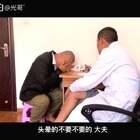 #搞笑段子#光哥看病记@光哥助理登霸 (我们负责搞笑,你们负责点赞)点赞、转发、评论…