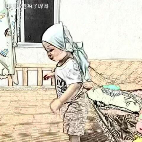 【疯了峰哥美拍】#宝宝#