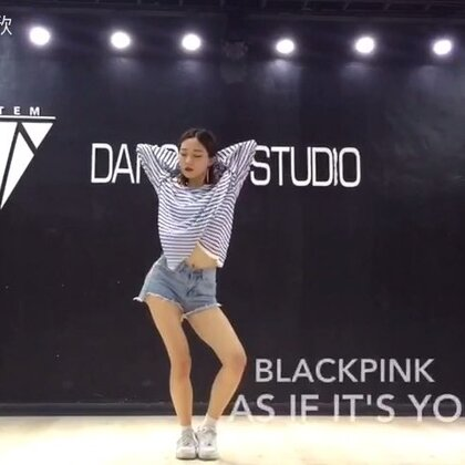 #舞蹈##BLACKPINK##As if it's your last# 喜欢多多点赞哟!❤️ 赞多出教程!😘