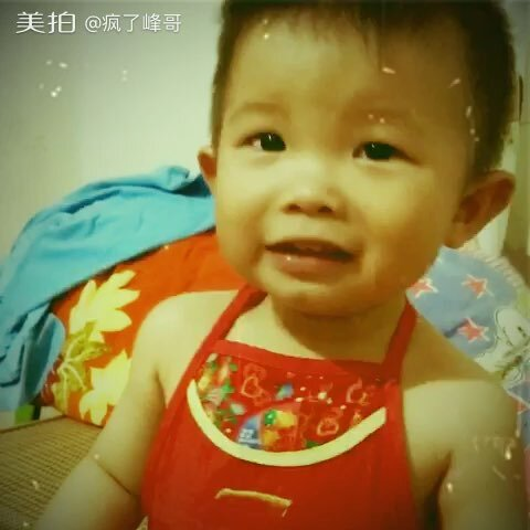 【Mr°F峰美拍】笑的打嗝了😄#宝宝#
