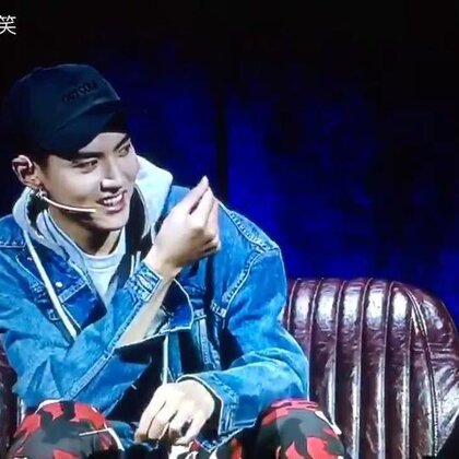 中国有嘻哈第三期 大笑60秒~特意录下来发上来~爱你们!!!微博@sena大笑