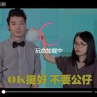 把我得名字打错,想逼死强迫症吗?我叫郭嘉峰,不叫郭家风。片尾曲:金刚圈——麦浚龙。#搞笑##热门##有戏演技王#