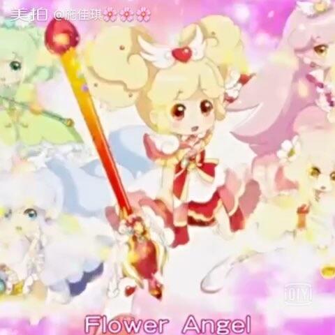 小花仙笫三季守护天使来了 音乐应该用主题曲 守护天使 的,但 施佳琪 的美拍