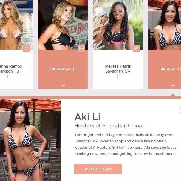 一年一度的全球HOOTERS比基尼选美大赛在这个火辣辣的夏天正式拉开帷幕 我们中国的选美QUEEN AKI,也将代表中国,前往拉斯维加斯参加全球选美总决赛! 投票地址:hooters.com/pageant 请记住No.68(对了,前提是你需要有个FACEBOOK的账号哟!)