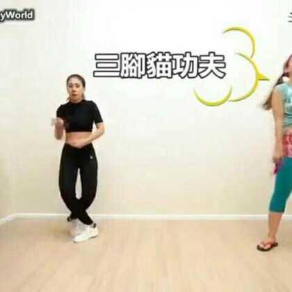 【欧美街舞VS泰式街舞】哈哈哈哈,泰舞尬得我笑出声了😂果然是以不变应万变!!😂