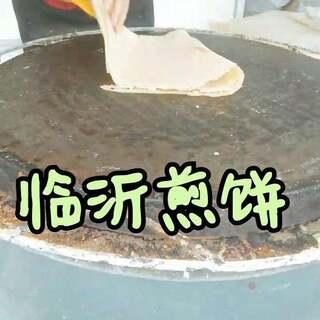 #临沂煎饼# 煎饼卷大葱蒜蓉酱绝配 #美食#美味#