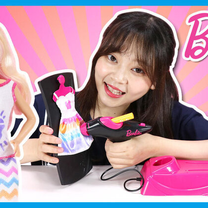 【芭比服装设计】第一集-芭比服装设计箱!居然可以自己做出芭比的