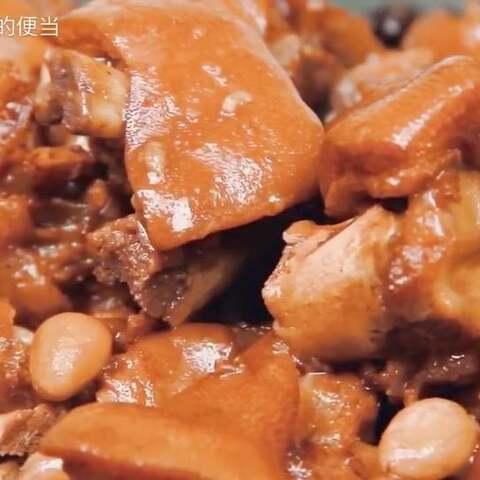 【今日美食:南乳花生猪脚煲】...