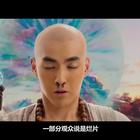 #影视##我要上热门#盘点一下2017上半年票房过亿的华语电影,你为哪一部贡献了票房?