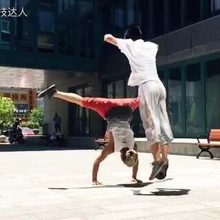 #美拍运动季##运动##跑酷空翻#大平地没什么可用的障碍,只好过人喽……