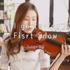 鬼怪OST-像初雪一样靠近你 ❄️ #音乐##女神#