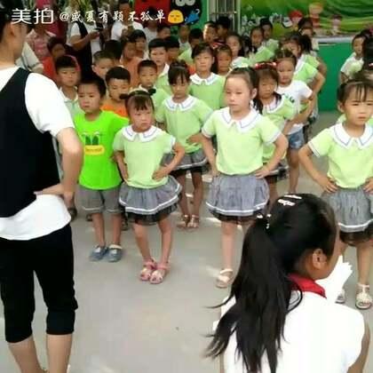 #舞蹈##宝宝##幼儿园早操#