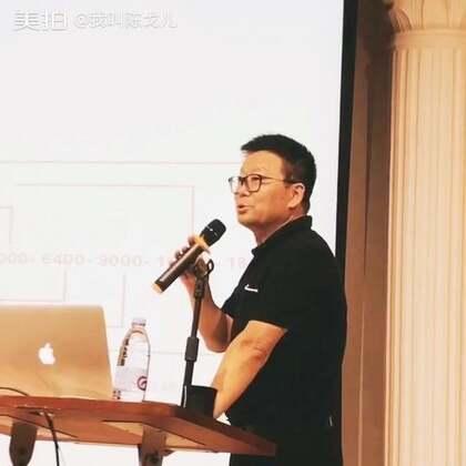 这几日在常州的培训,天天由前华纳中国区总裁许晓峰和中国音像与数字出版协会秘书长王炬带着上课,老师特好,学到很多,同时也认识了很多志同道合的朋友,幸福✌#我叫陈戈儿#