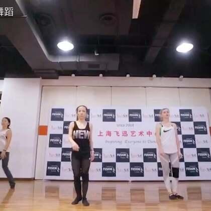 【sorry】Grace形体核心训练组合飞迅艺术中心021-52807801