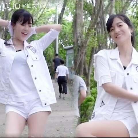 【仙女110-微小微美拍】#舞蹈##韩舞#很喜欢的一首歌❤️...