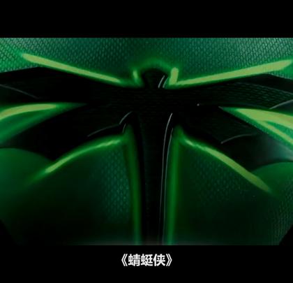 #影视#我要上热门##蜻蜓侠#四分钟看完恶搞版超级英雄《蜻蜓侠》:教你如何用一部低成本电影让所谓的超级英雄全都现原形。