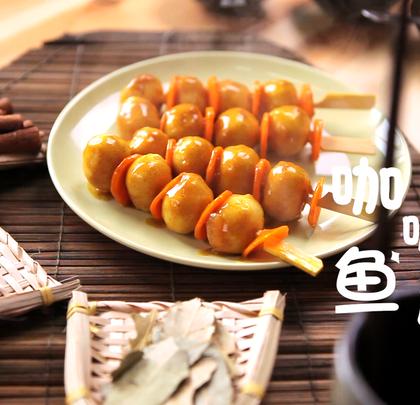 港式小吃我感觉并不比大陆的小吃少到哪里,那年在香港旅游的时候,跟朋友一起找了一家小店用餐。没想到这家在美食攻略或是杂志上都没有标明的小店原来隐藏着这么多的美味。 今天就给大家带来一款好吃简单的咖喱鱼蛋吧!真正的零难度制作的美味小吃哦!#美食##热门##港式小吃#