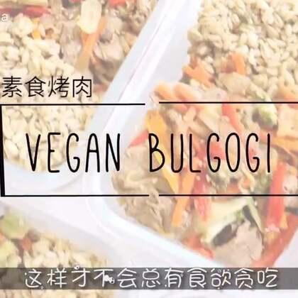 Meal prep recipe(减肥食物) -1- #美食##减肥##减肥瘦身#
