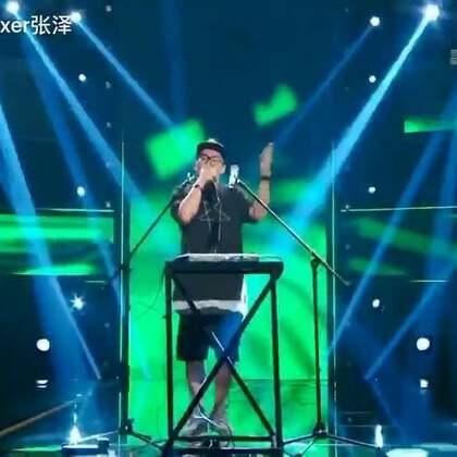 Beatbox loopstation#音乐#《天气这么热》#beatboxer张泽##音乐#