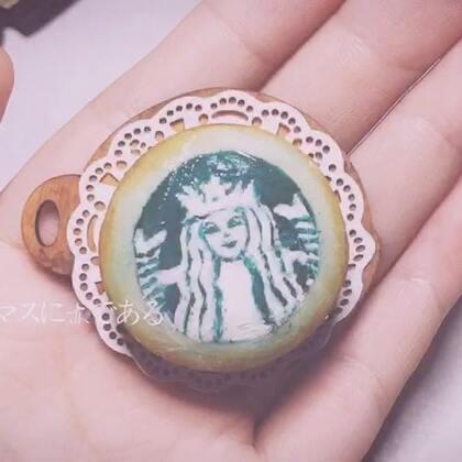 #手工##大佬脑洞撞地球#Macha Starbucks Cake🌟原创 做logo花了两个小时🌓真是个磨人的小妖精emmm…望转发嘻嘻👦@Vivitar-萬顆 森日粗卡❣@Adela.诗涵🐣 @Aikyo_小冉๑💭 @ASY.啊草🐸 @Sundy.小芒果 @桃桃七七🌴 @Venus.慕斯💭 @___Sen. @♡Amy.圈圈✨ @_____35🌙 炸评抽推