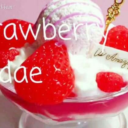 #手工#Strawberry sundaecup.🍓//imitate@T、宇遥🐬 //Likes this, does not accept the rebuttal.🤕/baby@LemonJelly-♡ ︎//