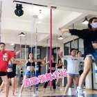 #舞蹈##随手美拍##生活#你想成为我们其中的一员吗?想的话就不要犹豫了来吧