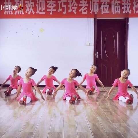 #中国舞蹈家协会考级#二级 膝盖脚趾头 - 惠宝
