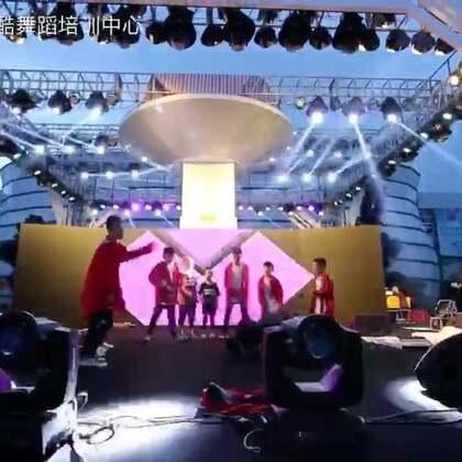 #vcool#开远蜜桃节唯酷专场晚会花絮集锦#舞蹈##唯酷街舞#