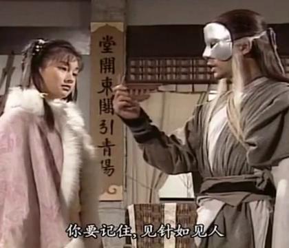 五版杨过揭下面具瞬间,你觉得谁演的最帅?😍