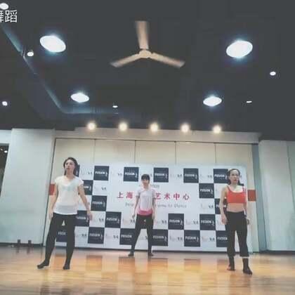 【毁灭马戏团】第一节课。飞迅现代舞分享。