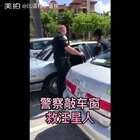天气太热 警察敲车窗救即将被热晕的汪星人 #宠物##汪星人#