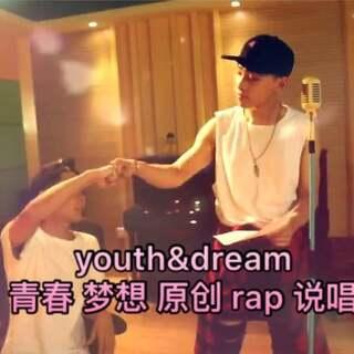 原创新歌¥outh&dream,🎵网易云音乐🎵可以搜到哦。希望大家喜欢❤在这个毕业季,送给所有青春的我们#i am a rapper##说唱#@美拍小助手 @音乐频道官方账号