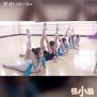 分享日常…心情飘忽不定!昨天很乖 今天又被气着了😑#舞蹈##舞蹈暑假班##日常#