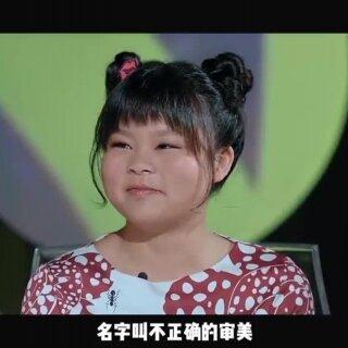 少女组合Sunshine回应因丑走红传闻,竟这么爱自黑! #Sunshine##明星##娱乐##牛人#