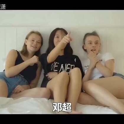#三个女人一台戏# 本来和姐妹约好要去酒吧🍺🤤结果在家里就先喝麻了!😂😂 又省了一大笔钱💰哈哈哈 开心💅🏻💄