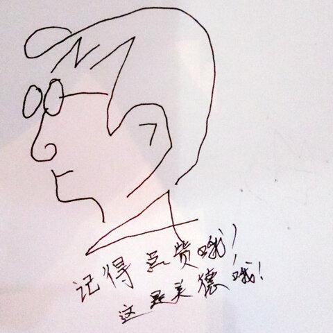 佳哥就是毕加索#创意手绘# 一到十画眼镜男