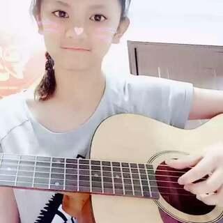 #美拍吉他弹唱大赛#有几个音弹错了 哈哈 改了一个版本的有一点动心 你们是不是喜欢呐❤❤❤