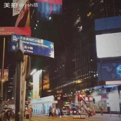 IN Hongkong....✌