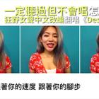 再也不用担心不会唱《Despacito》啦,中文版来袭,喜欢的收藏学起来!😍