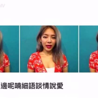 07-21 12:04转发的美拍视频
