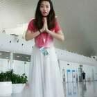 #咖喱咖喱##有戏#走哪里跳哪里~此刻的我在乌鲁木齐的机场😉 来偶遇啊 微信358426908 来微博找我http://weibo.com/nana7654321