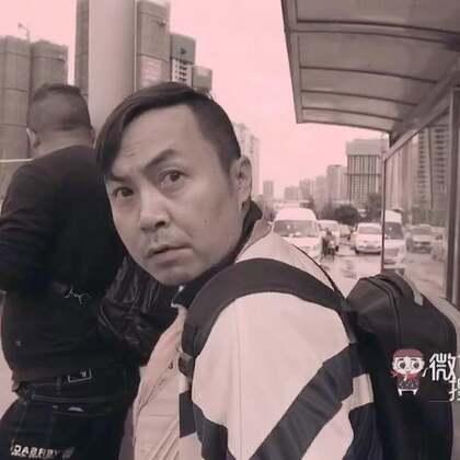 蓦然回首,套路才是神偷 #陈翔六点半#