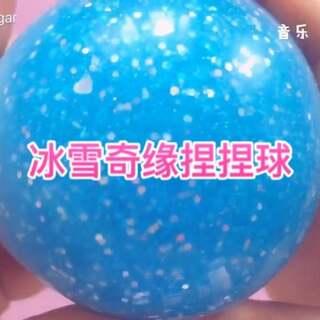 冰雪奇缘捏捏球,不要对气球有偏见,人家就是一个普通的气球而已😜😜#手工##我要上热门#推荐这款色素,上色效果好,一滴就染色,而且还可以食用哦,购买链接http://c.b1yt.com/h.NqRVaF?cv=ijs00b1VKQc&sm=0f670c https://weidian.com/s/982814513?ifr=shopdetail&wfr=c