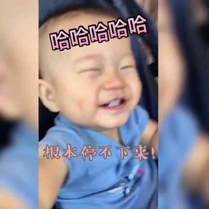 哈哈哈哈小合集!祝大家天天好心情~#宝宝##多喵和小柚子的日常生活#