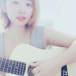 好简单的歌让我生生唱的细碎😭😭😭说晚上八点停水,急忙洗完澡大素颜就来唱😳我可以说我来自#才华有限公司##吉他弹唱##唱歌#@美拍小助手